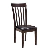 Hammis Dark Brown Upholstered Side Chair (Includes 2)