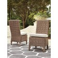 Beachcroft Beige Side Chair with Cushion (Includes 2)